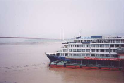 Our Victoria 1 cruise ship.