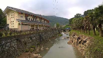 Creek in Yongding District, China.