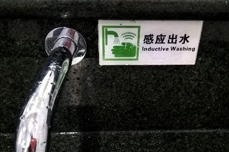 Inductive Washing sign
