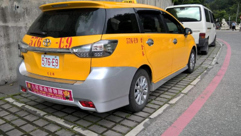 yellow 2015 Toyota Wind
