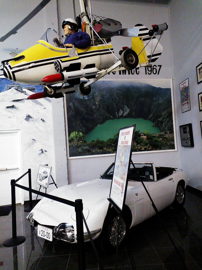 A Toyota 2000 GT, made into a one-off convertible for a Bond movie.