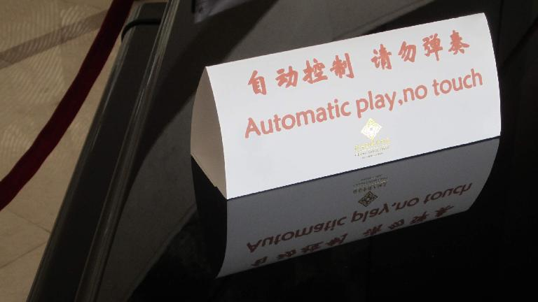 Note on a player piano. (May 20, 2014)