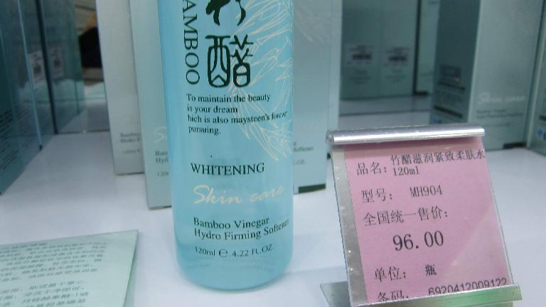 Americans want to tan, but Asians want to become lighter, hence the whitening cream. Also note the motto on the bottle. (May 21, 2014)