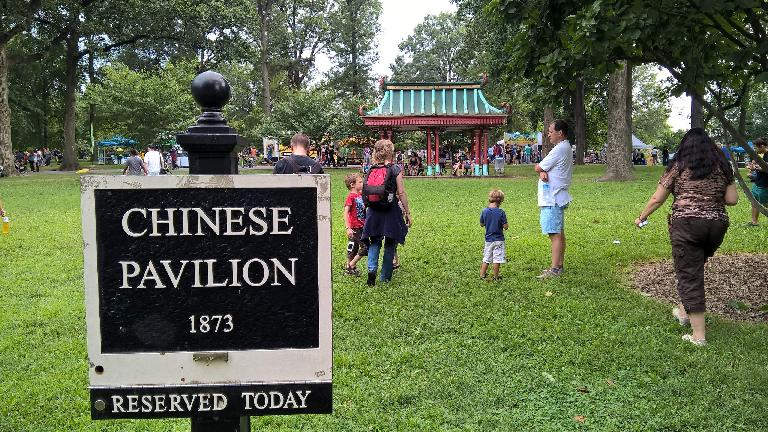 1873 Chinese Pavilion at Tower Grove Park