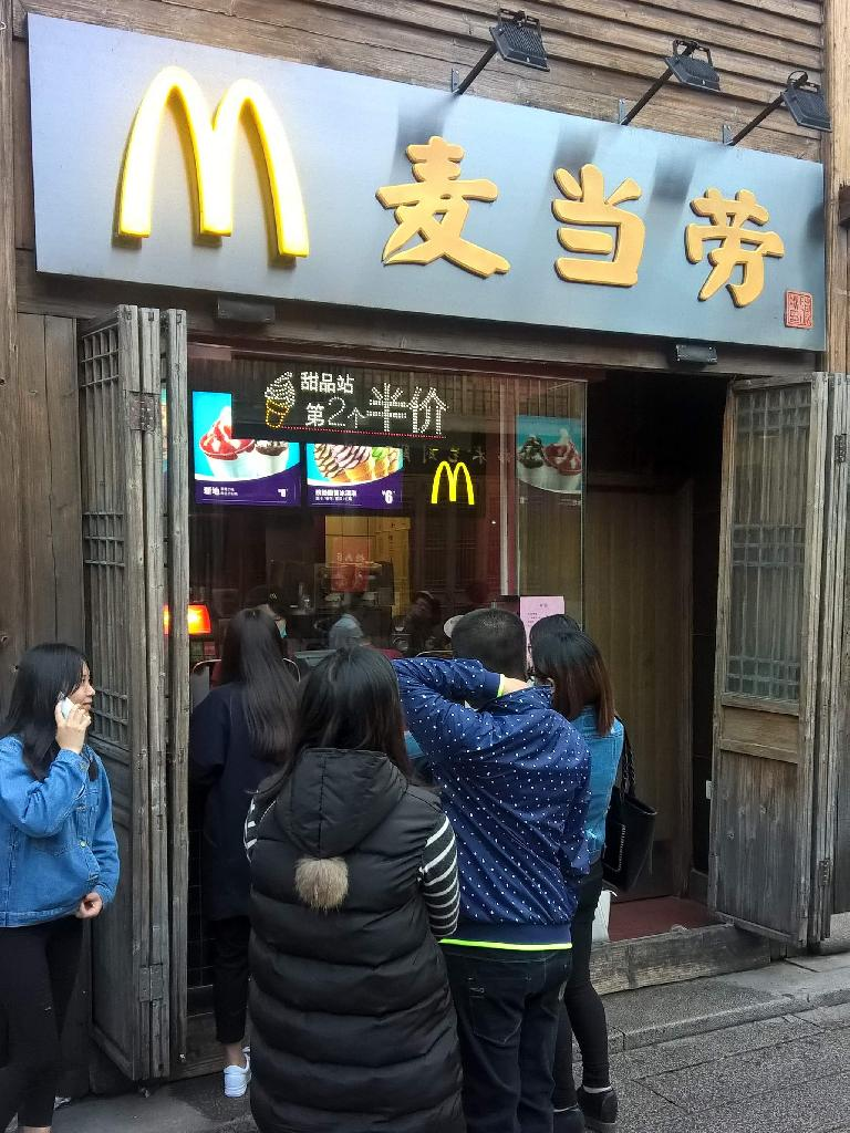 The line was out the door at this McDonald's in Fuzhou, China. (April 16, 2016)