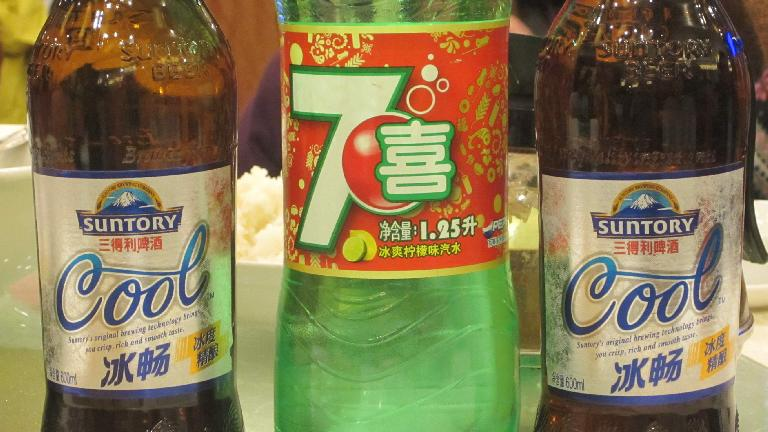 Suntory beer and 7up. (May 17, 2014)