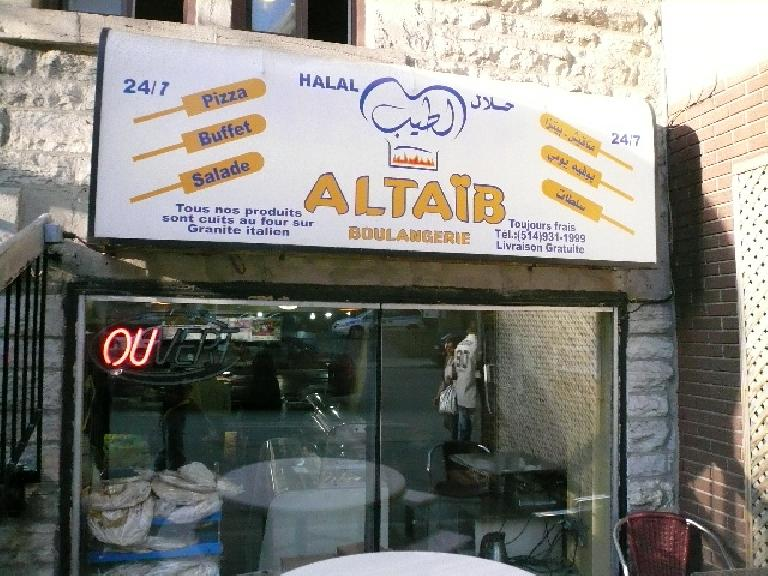 """At my friend Kathleen's suggestion, I went to Al-Taib (Lebanese).  The sign proclaims, """"All our products are baked on Italian Granite."""""""