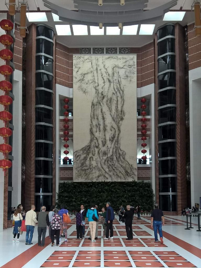 Mural inside the China Museum of Fujian-Taiwan Kinship.