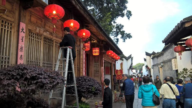 Lanterns off Yangqiao E Rd. in Fuzhou, China.