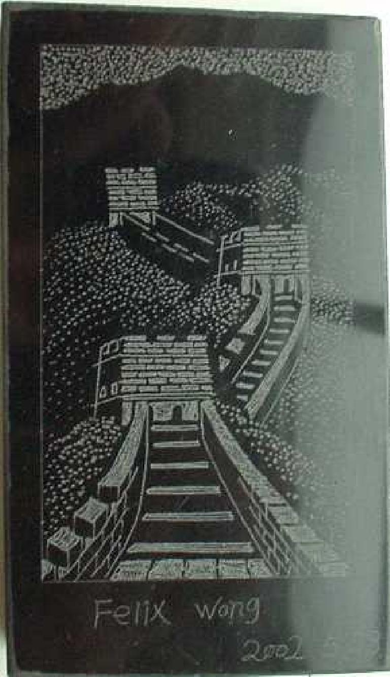 4-inch by 2-inch hand carved depiction of the Great Wall of China, with Felix Wong's name and 2002 at the bottom