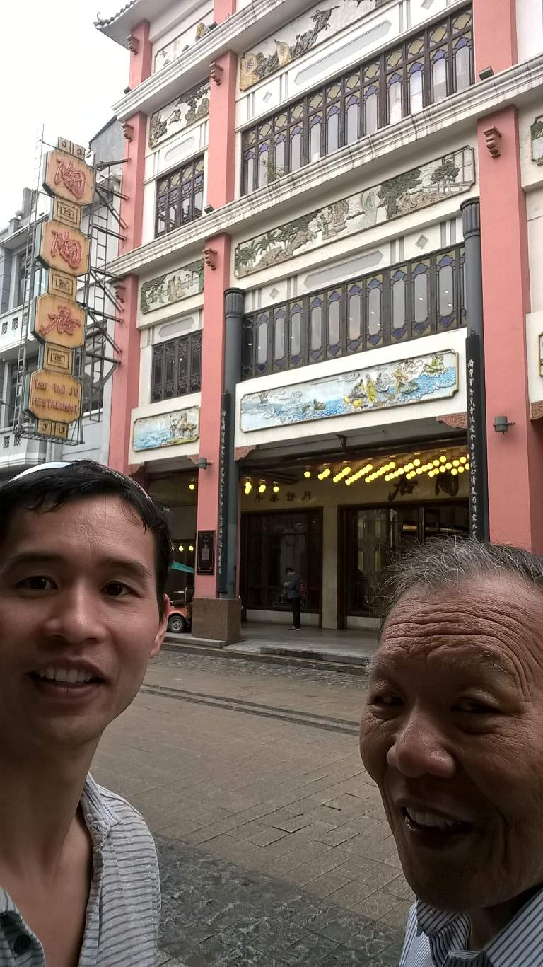 Me and my dad in front of Tao Tao Ju Restaurant in Guangzhou, China, where his dad once took him for breakfast when he was a kid. (April 22, 2016)