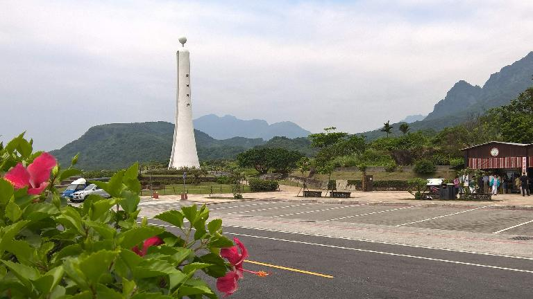 Tropic of Cancer tower off Highway 11 on the east coast of Taiwan.