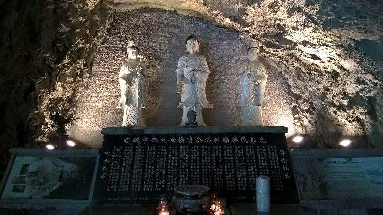 A Buddhist tribute at the Eternal Spring Shrine south of the Changchung Bridge in north Hualien County, Taiwan.