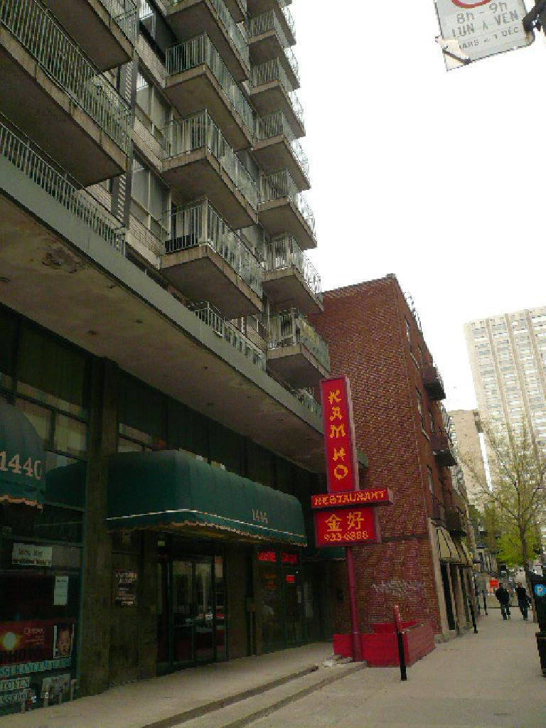 While attending French classes for two weeks, I subletted an apartment in downtown across the street from Concordia.  Below the apartment was a Cantonese restaurant.
