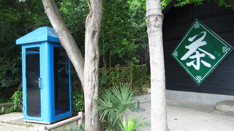 Phone booth at the Sun Yat Sen Mausoleum.