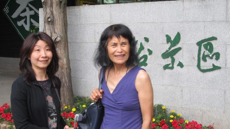 Two Sylvia Wongs at the Sun Yat Sen Mausoleum (my mom and another woman in our tour group).