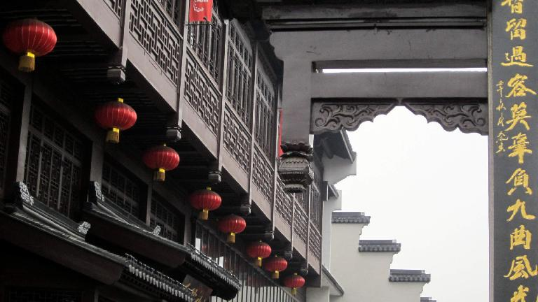 Buildings not far away from the Confucius Temple.