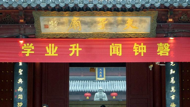 The Confucian Temple (Nanjing Fuzimiao) in Southern Nanjing. (May 19, 2014)