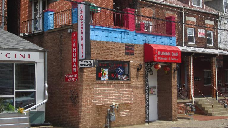 Interesting combination of cuisine: Chinese and Cuban in the Oakland district of Pittsburgh. (July 18, 2014)
