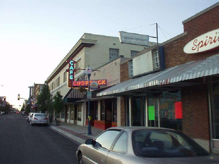 """Old Town in Pocatello had a bit more character than """"downtown"""" but was virtually abandoned by 7:30pm."""
