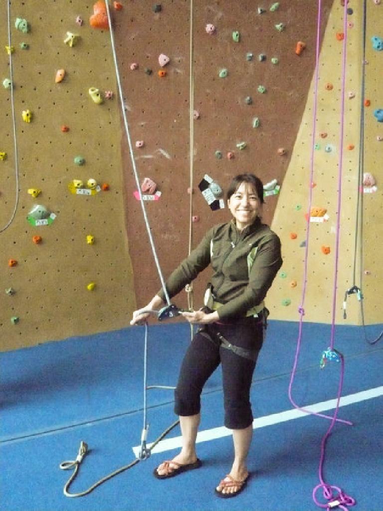 Alyssa about to climb. Photo: Alyssa Umsawasdi. (July 12, 2009)