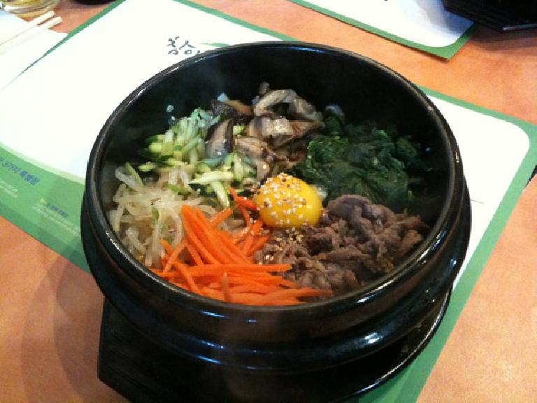 Bibimbop at Totoro Korean Restaurant in Mountain View.  Delicious. Photo: Alyssa Umsawasdi.
