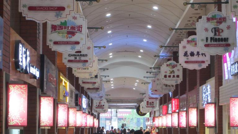 The shops of the Yuyuan Tourist Mart in the Town God's Temple area. (May 17, 2014)