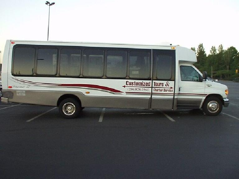 We had a taxi company come drive us from Redmond to the University of Washington on the day of the ride.  The taxi company ended up bringing a whole BUS! (July 12, 2003)