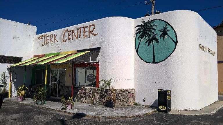The Jerk Center of Palm Harbor, Florida had good Jamaican food (but no jerks).