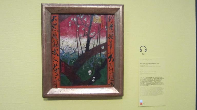 """Flowering plum orchard after Hiroshige"" by Vincent van Gogh."