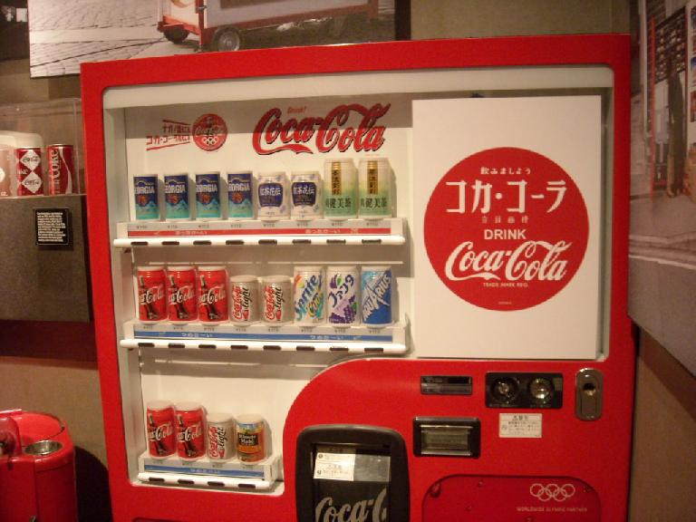 Coca-Cola beverages from Japan in a vending machine.