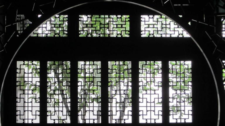 Windows at Xue Family Garden.