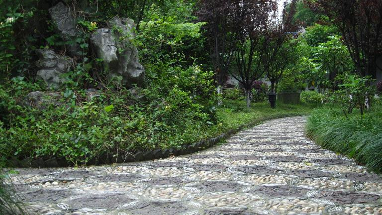Xue Family Garden.