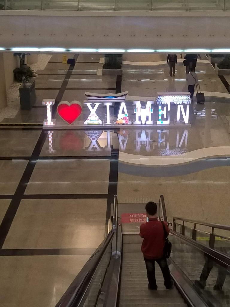 """I love Xiamen"" sign at the Xiamen International Airport. (April 15, 2016)"