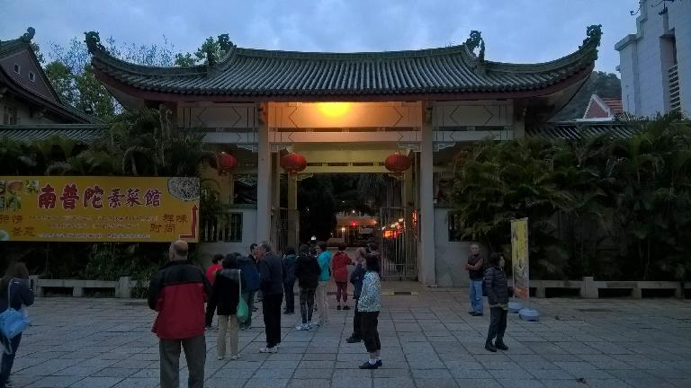 Shopping district across from Xiamen University. (April 19, 2016)