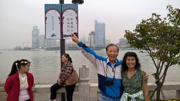 My dad and mom on the island of Gulangyu, with Xiamen in the background. (April 20, 2016)