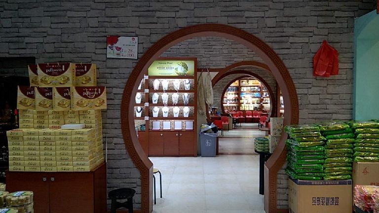 Shop at Gulangyu. (April 20, 2016)