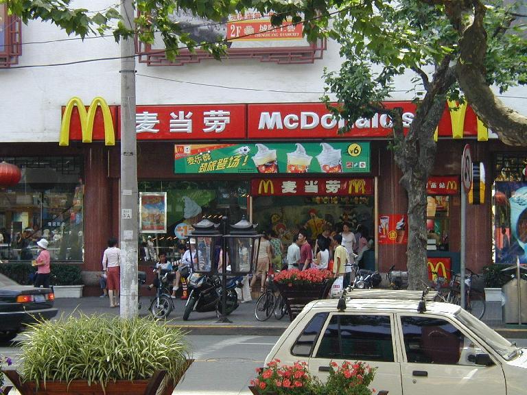A McDonald's in Xian.